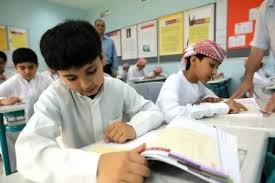 Children learning English in Abu Dhabi
